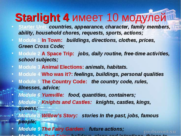 Starlight 4 имеет 10 модулей Starter Unit: countries, appearance, character, ...