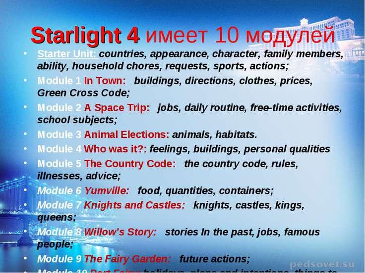Starlight 4 имеет 10 модулей Starter Unit: countries, appearance, character, ...