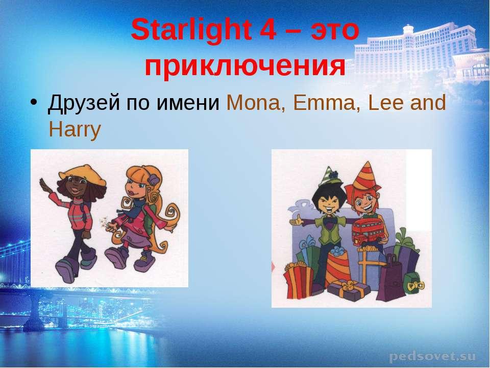 Starlight 4 – это приключения Друзей по имени Mona, Emma, Lee and Harry
