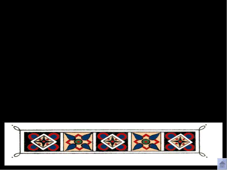 БУКВЕННО-ЗВУКОВОЕ ПИСЬМО Буквенно-слоговое (фонетическое письмо) относится ко...