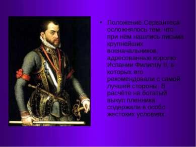 Положение Сервантеса осложнялось тем, что при нём нашлись письма крупнейших в...