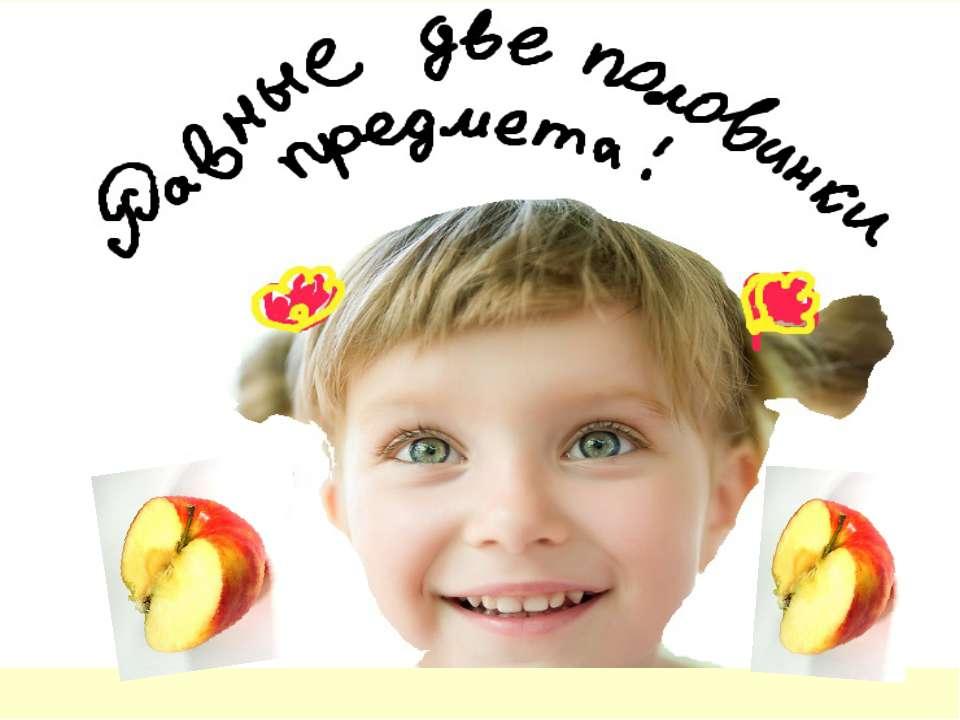 Боголапова Наталья Викторовна