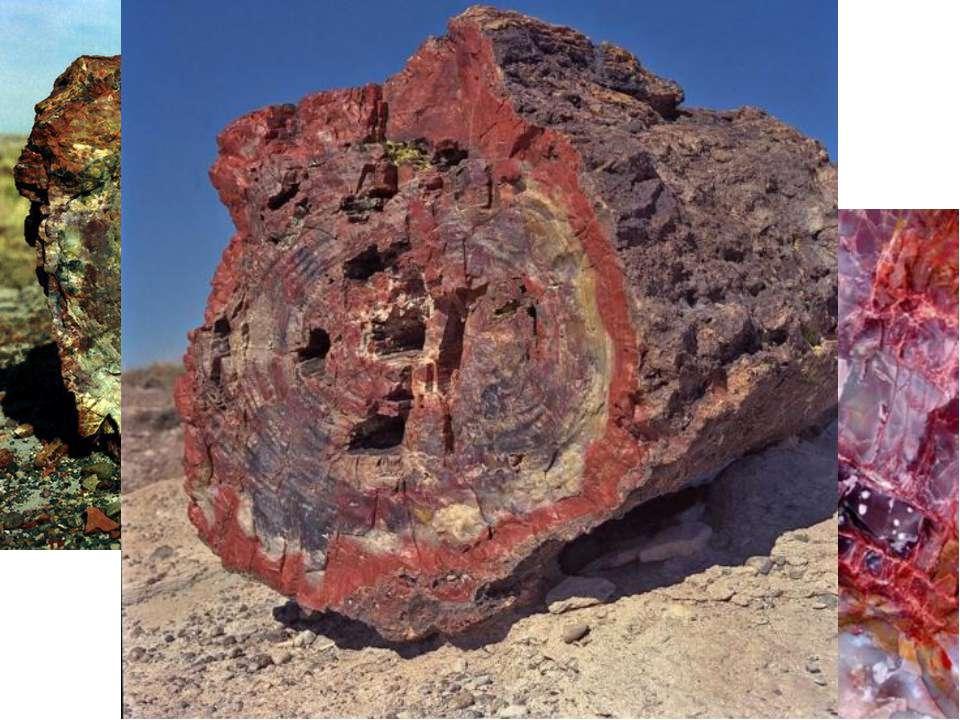 В результате этого процесса образовывались различные виды полудрагоценных кам...