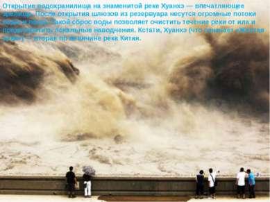 Открытие водохранилища на знаменитой реке Хуанхэ — впечатляющее зрелище. Посл...