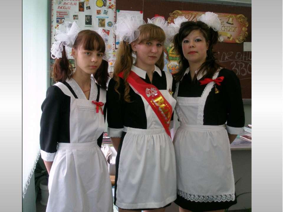 Выпускницы 9 класса 2010год