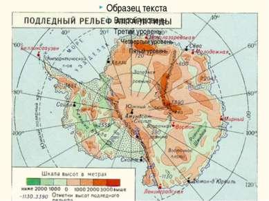 httpwww.antarktis.ruindex.jpeg