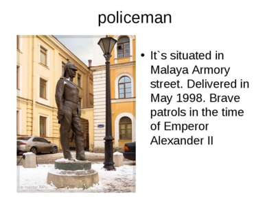 policeman It`s situated in Malaya Armory street. Delivered in May 1998. Brave...
