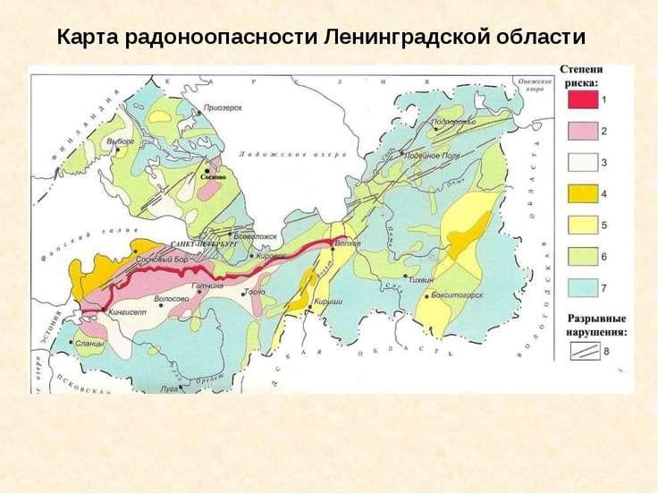 Карта радоноопасности Ленинградской области