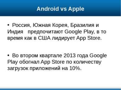 Android vs Apple Россия, Южная Корея, Бразилия и Индия предпочитают Google Pl...