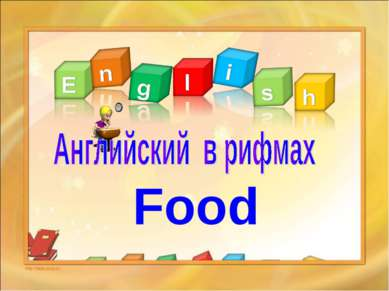Food http://aida.ucoz.ru
