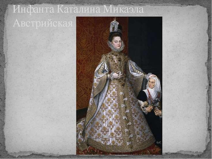 Инфанта Каталина Микаэла Австрийская