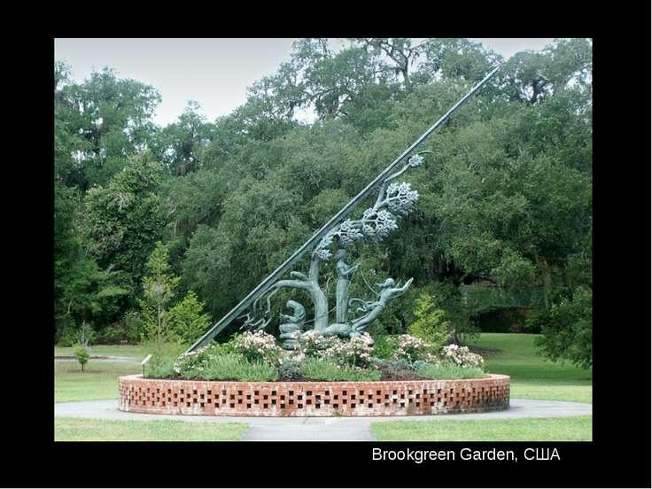 Brookgreen Garden, США