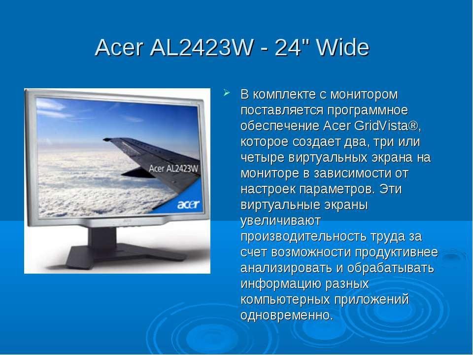 """Acer AL2423W - 24"""" Wide В комплекте с монитором поставляется программное обес..."""