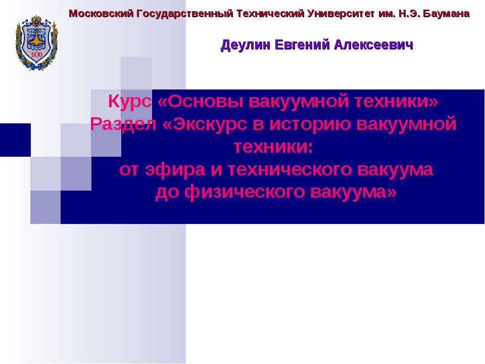 gdz-ot-putina-6-klass-russkiy-yazik-shmeleva-2-chast-uchebnik