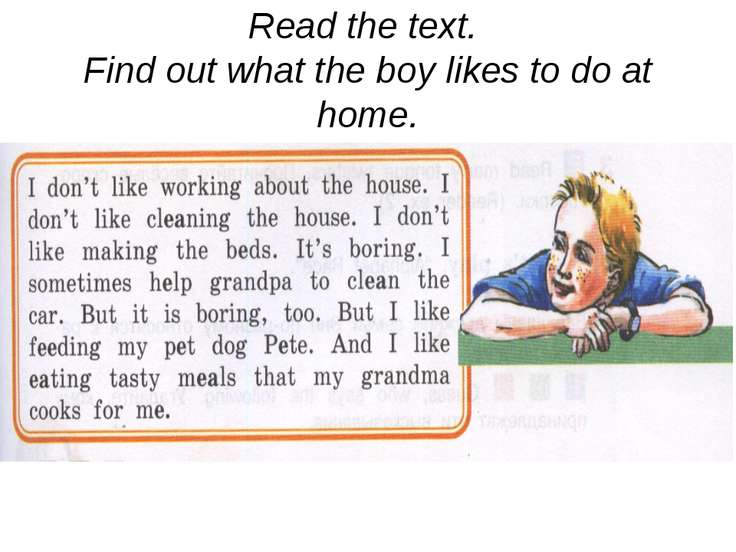 Read the text. Find out what the boy likes to do at home.
