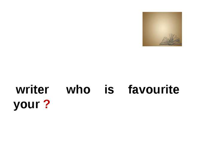 writer who is favourite your ?