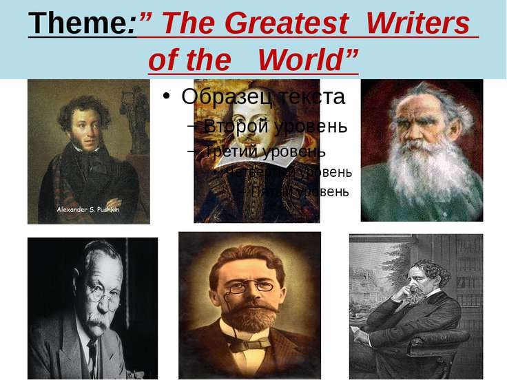 "Theme:"" The Greatest Writers of the World"""