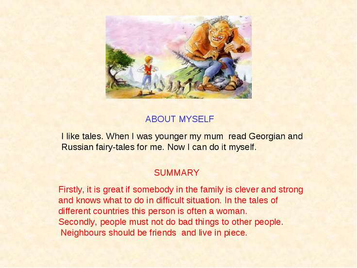 ABOUT MYSELF SUMMARY Firstly, it is great if somebody in the family is clever...