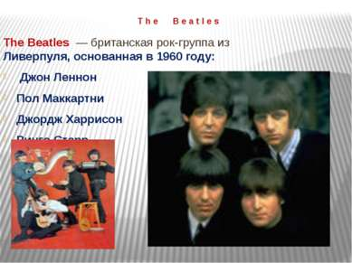 T h e B e a t l e s The Beatles — британская рок-группа из Ливерпуля, основан...