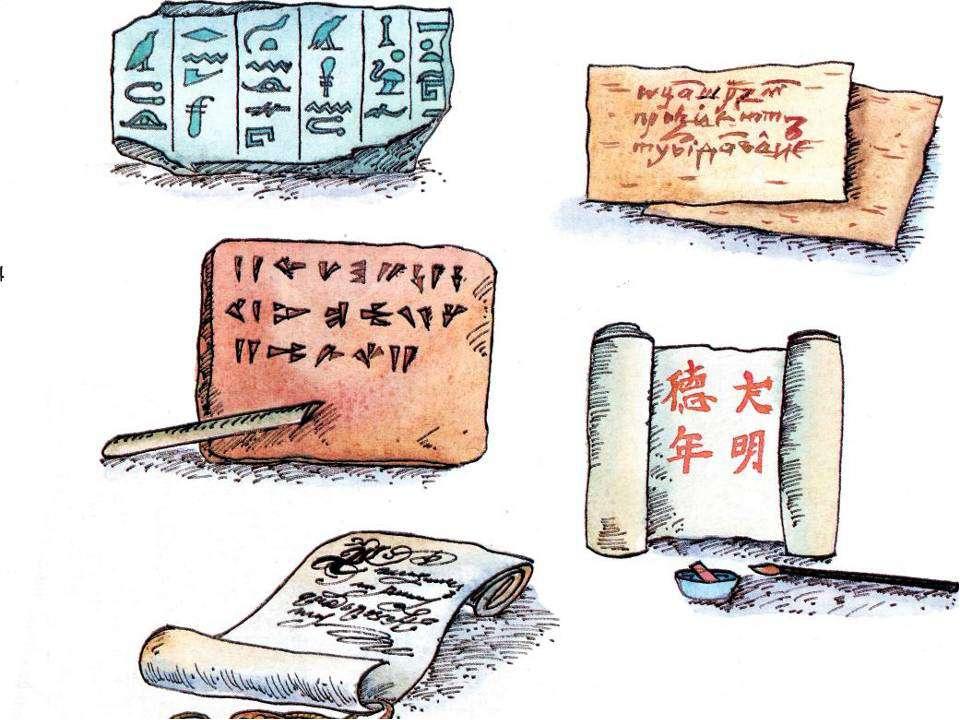 Шемшук книги скачать формат пдф