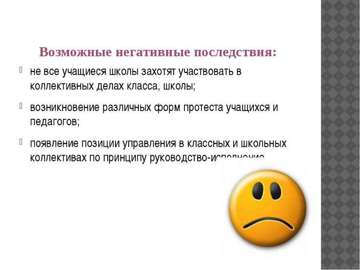 Источники картинок Школа http://im6-tub-ru.yandex.net/i?id=663599271-30-72&n=...