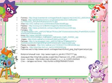 Поляна - http://img0.liveinternet.ru/images/foto/b/2/apps/1/442/1442302_e5653...