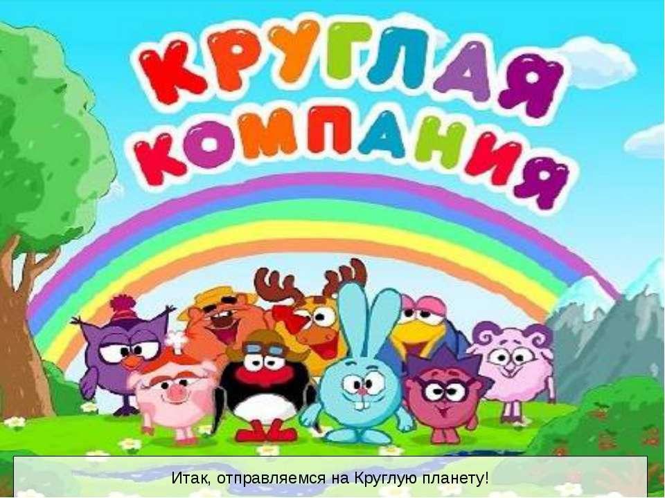 http://allmum.ru/uploads/posts/2010-04/1271570390_8pgxgfok3i250z6.jpeg Итак, ...