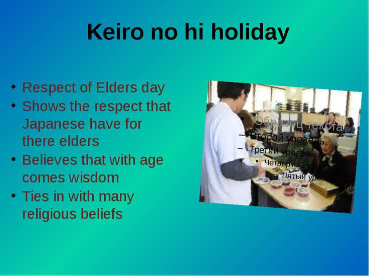 Keiro no hi holiday Respect of Elders day Shows the respect that Japanese hav...