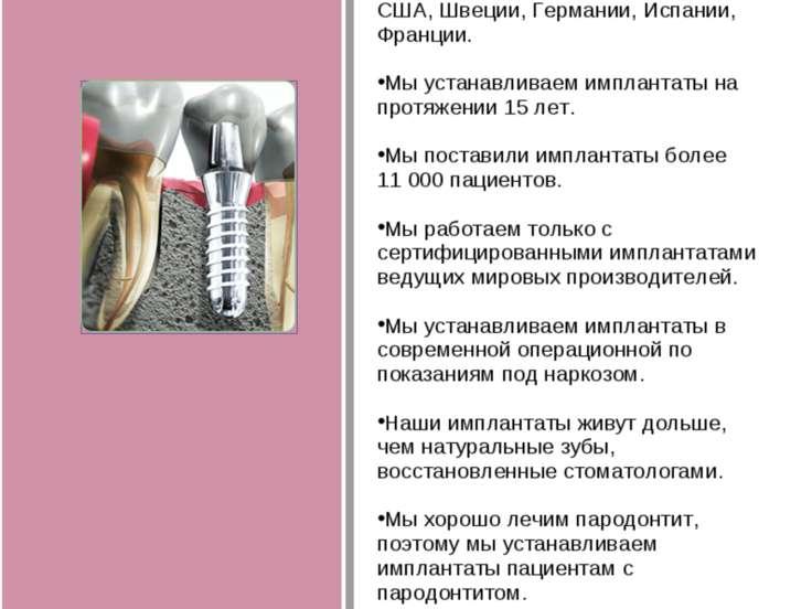"""О НАС: Стоматология ДОМОСТОМ (г. Домодедово) входит в группу клиник """"ДомоденТ..."""