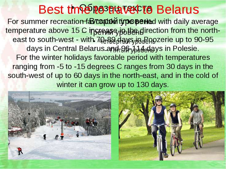 Best time to travel to Belarus For summer recreation favorable time period wi...