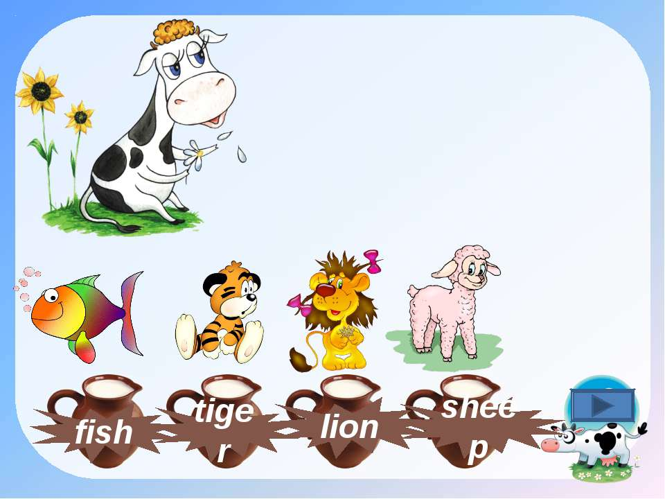 tiger fish lion sheep