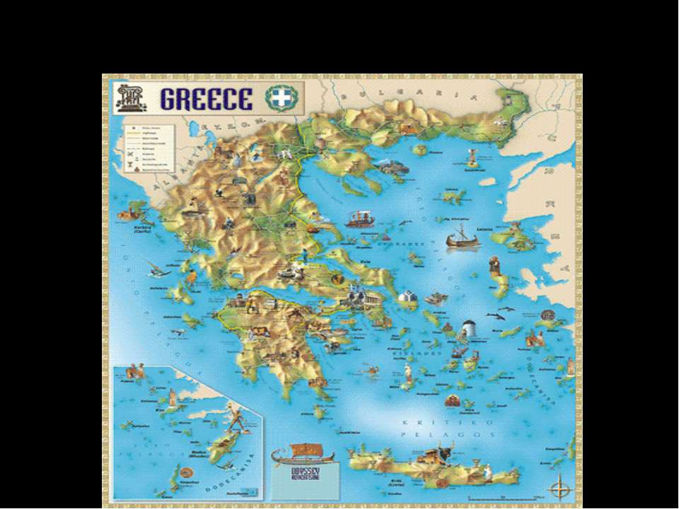 And now… Greece