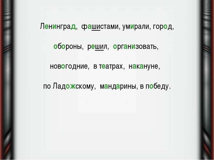 Ленинград, фашистами, умирали, город, обороны, решил, организовать, новогодни...
