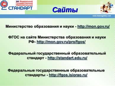 www.themegallery.com Сайты www.themegallery.com