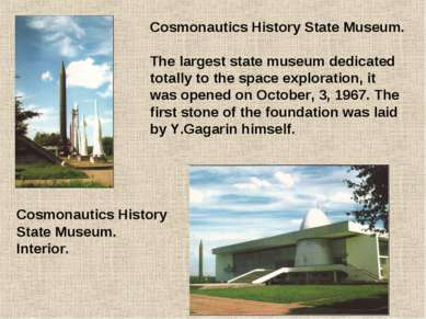 Cosmonautics History State Museum. Interior. Cosmonautics History State Museu...
