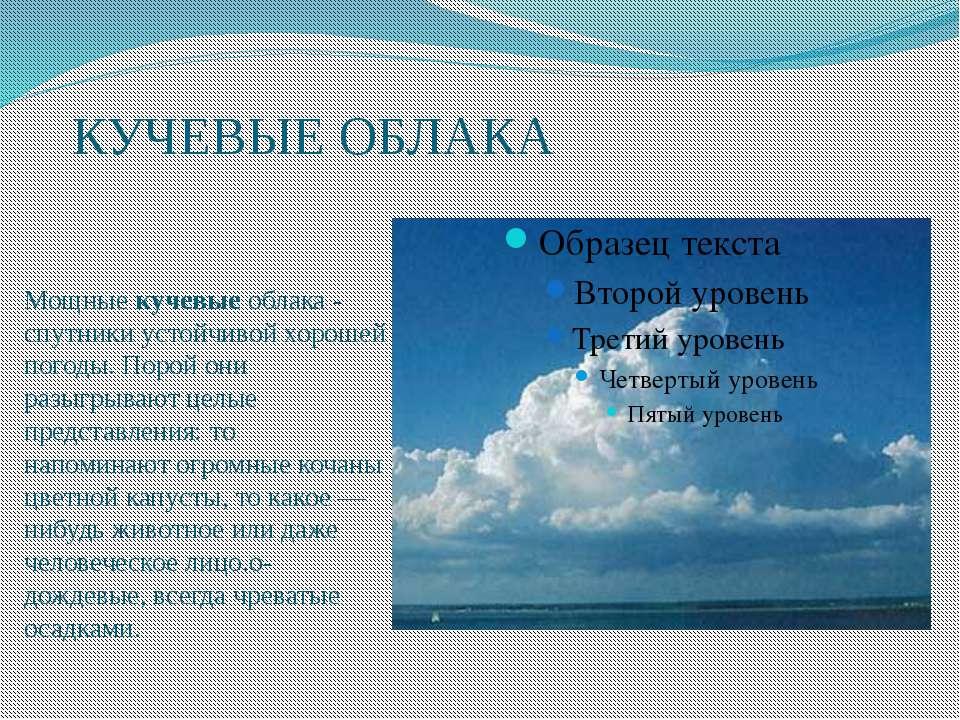 стихи про хорошую погоду ценностями