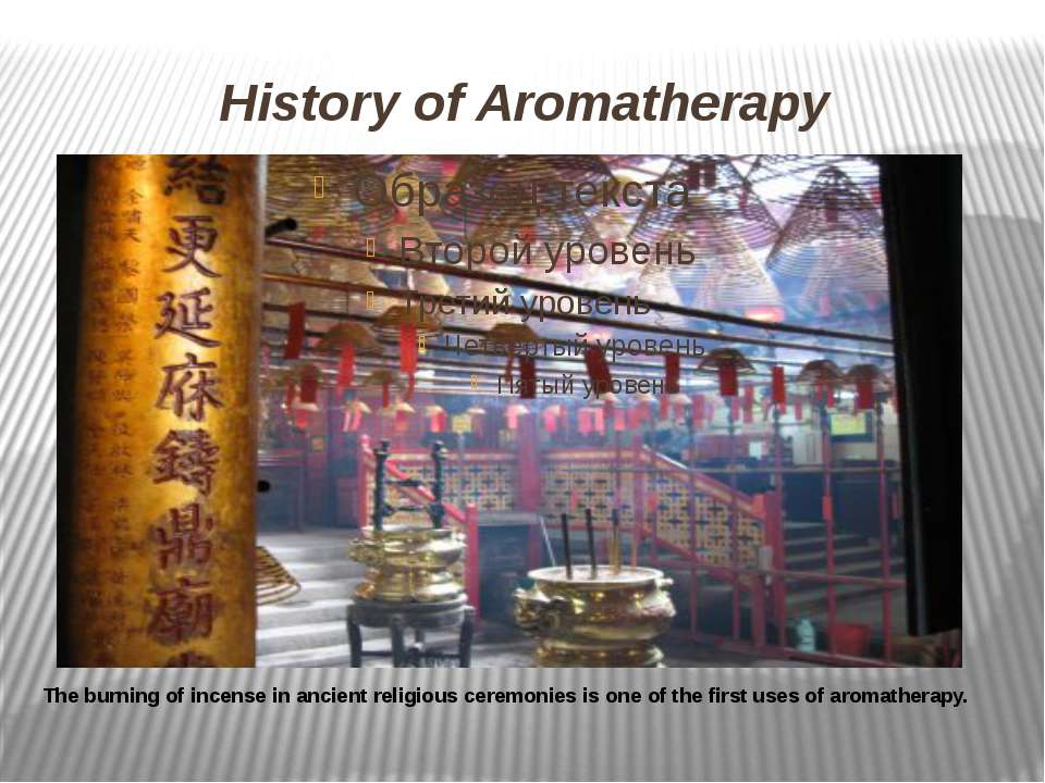 History of Aromatherapy The burning of incense in ancient religious ceremonie...