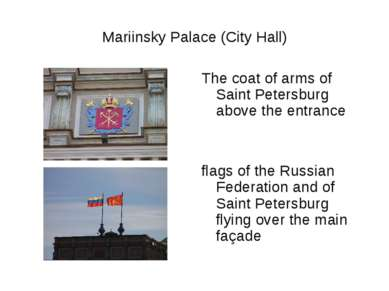 Mariinsky Palace (City Hall) The coat of arms of Saint Petersburg above the e...