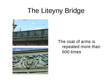 The Liteyny Bridge The coat of arms is repeated more than 600 times