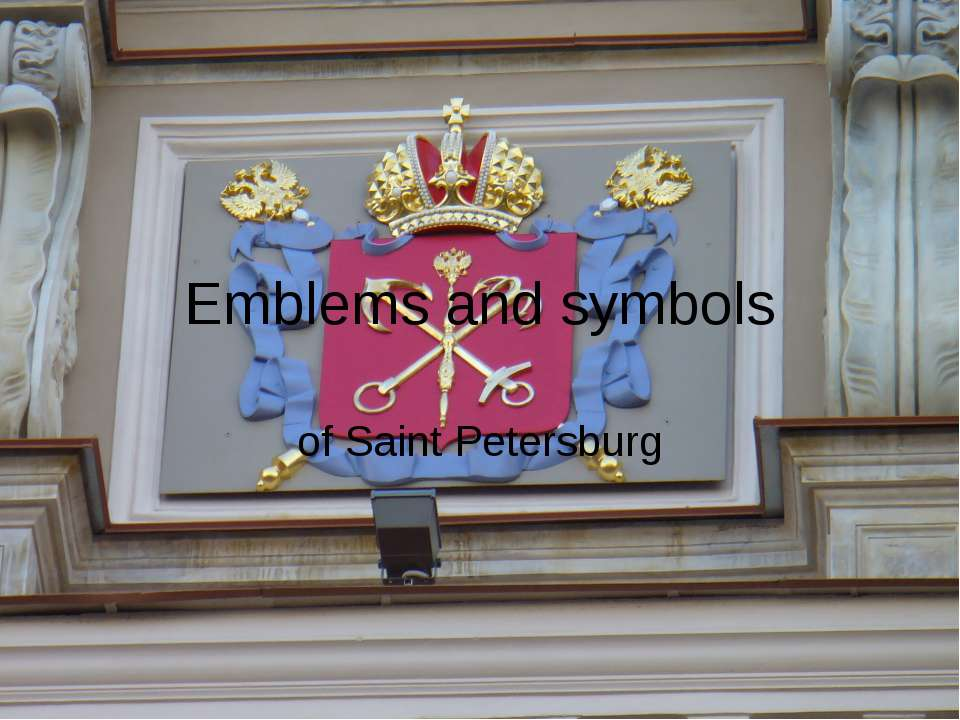Emblems and symbols of Saint Petersburg
