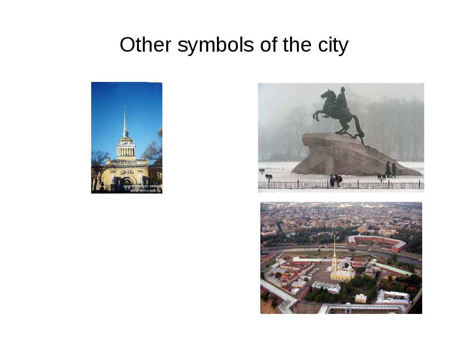 Other symbols of the city