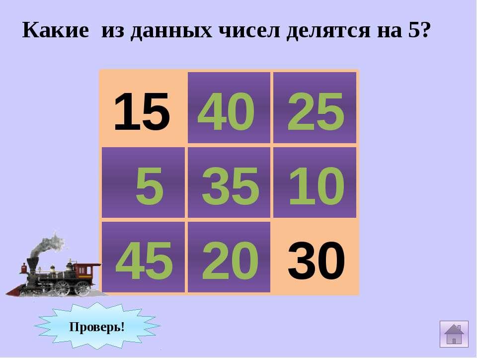 Интернет – источники: http://www.smayli.ru/smile/transporta-769.html http://w...
