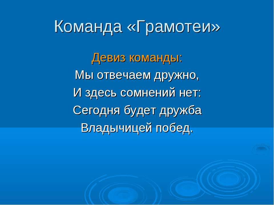 игра анжела на русском скачать на андроид