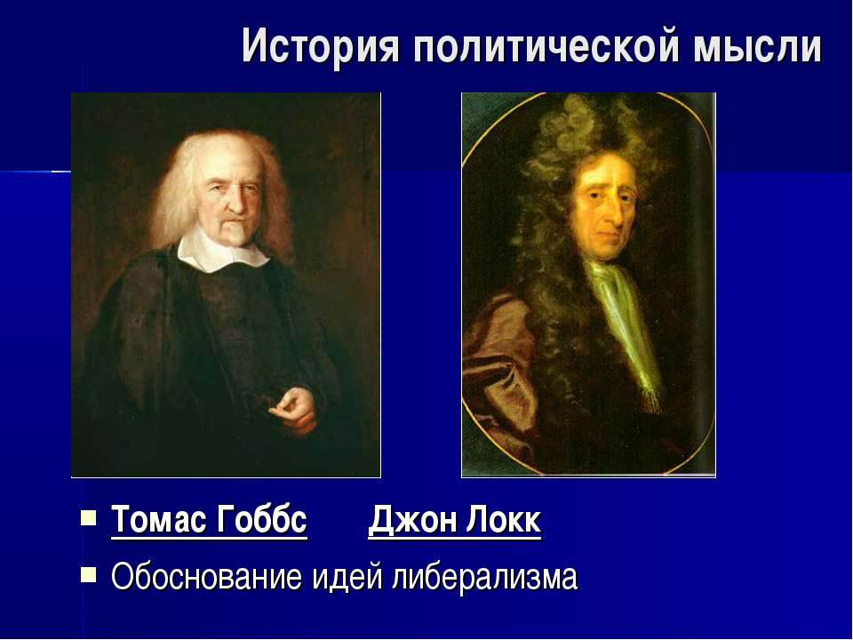 a comparison of thomas hobbes of the rights of sovereign institutions and john lockes of the dissolu Who do not believe that miracles ever occurred is among bonaventura's writings with the title de institutions court preacher of the sovereign john.
