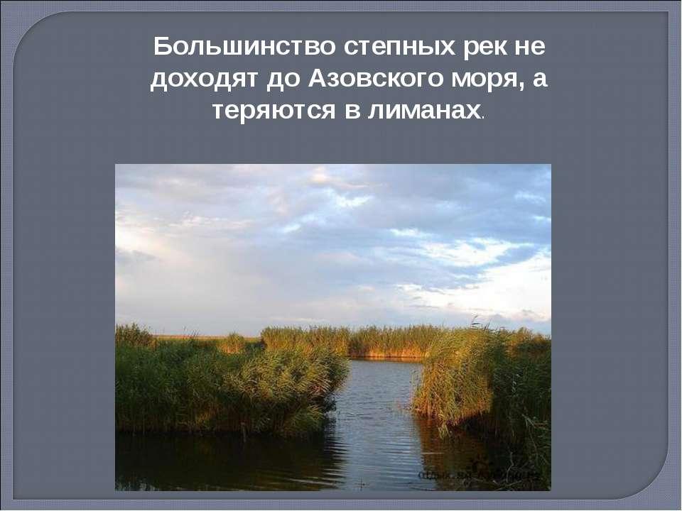 фото на тему водоемы