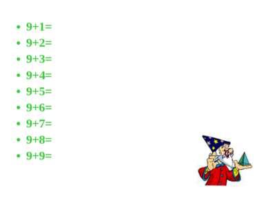 9+1= 9+2= 9+3= 9+4= 9+5= 9+6= 9+7= 9+8= 9+9=