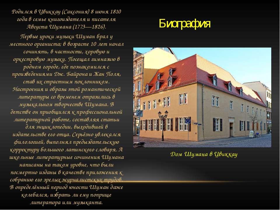 Биография Родился вЦвиккау(Саксония)8 июня1810 годав семье книгоиздателя...