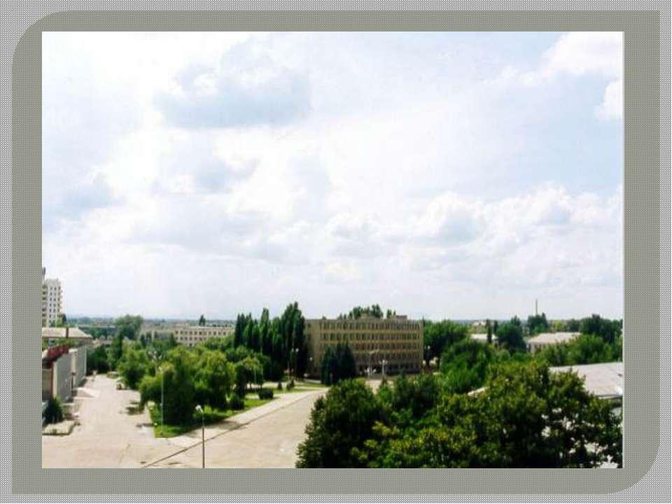 Осенью 1983 года, на Горийской улице города Георгиевска был открыт памятник, ...