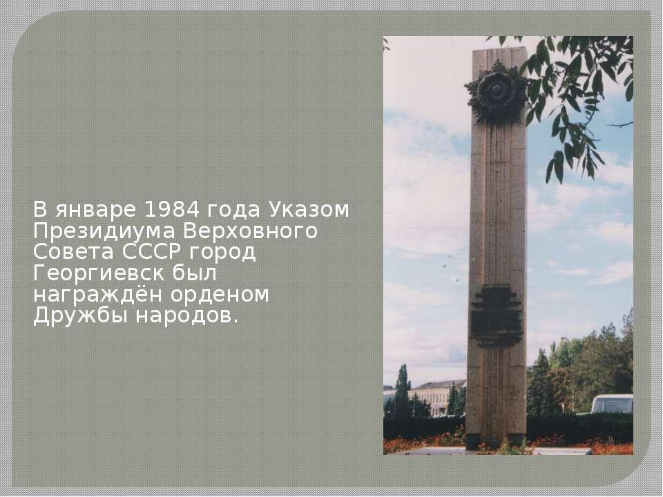 В старой части города, на территории бывшей крепости, расположена Никольская ...
