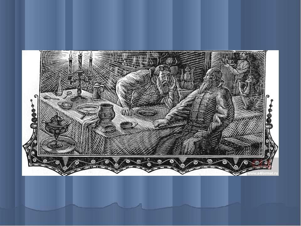 того иллюстрации к борису годунову пушкина суриков перов картинки днем